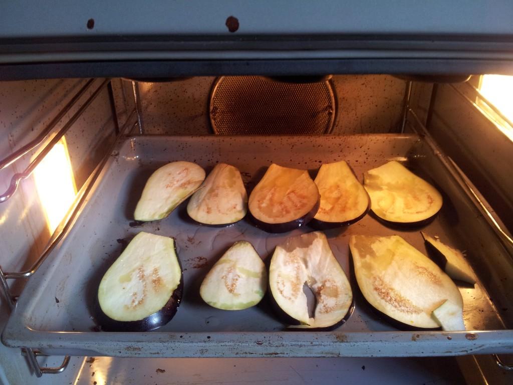 Auberginenscheiben im Ofen